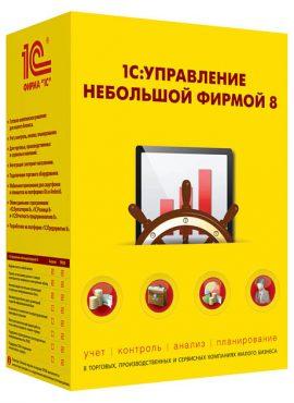 Управление-небольшой-фирмой