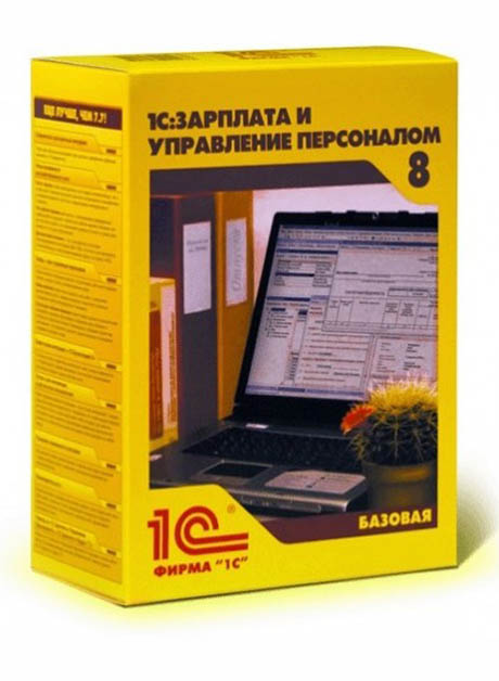 Купить 1с жулебино 1с заполнение табличной части документа установка цен