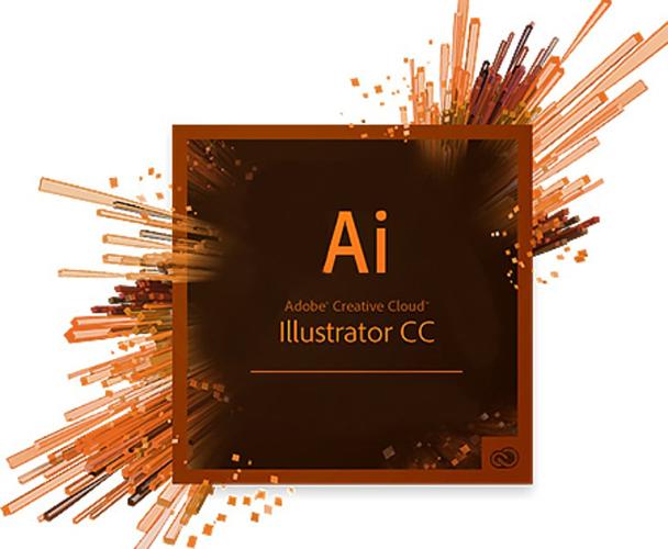 Adobe Illustrator Creative Cloud купить в Люберцах, Жулебино