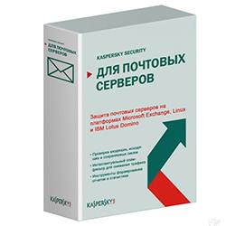Kaspersky Security для почтовых серверов купить в Люберцах, Жулебино