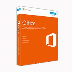 Microsoft Office для дома и учебы 2016 купить в Жулебино