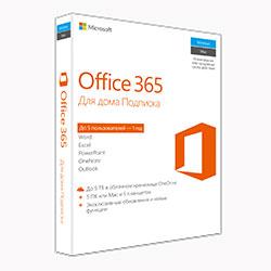 Microsoft Office 365 для дома купить в Жулебино