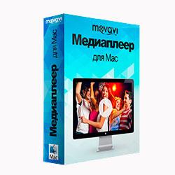 Movavi Media Player для Mac 2 купить в Жулебино