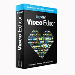 Movavi Video Editor 12 купить в Жулебино