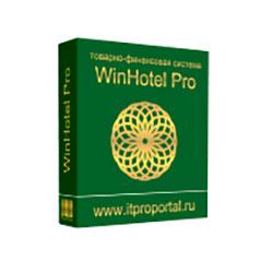WinHotel Pro купить в Жулебино